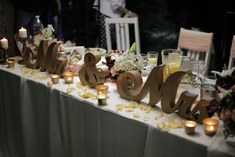 Как се организира сватба в София?