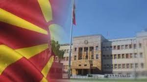 Договорът за добросъседство на масата в София и Скопие