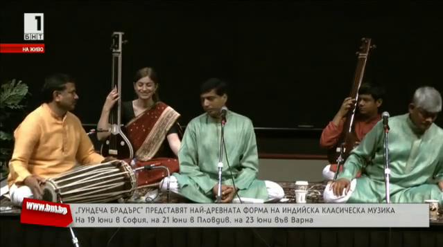 Представителите на най-древния вокален стил в индийската класическа музика