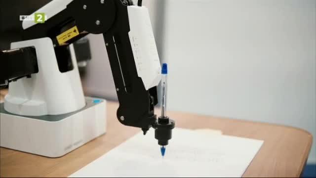 Двигателите: Студентският клуб по роботика към ТУ