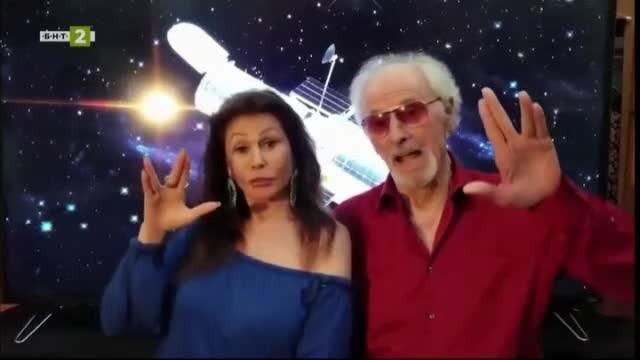 Звезди от Стар трек поздравиха телескопа Хъбъл за рождения му ден