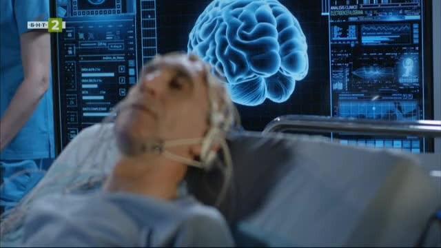 Иновативно лечение препрограмира мозъчните клетки при паркинсон
