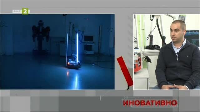 Дезинфекциращ робот с ултравиолетова светлина