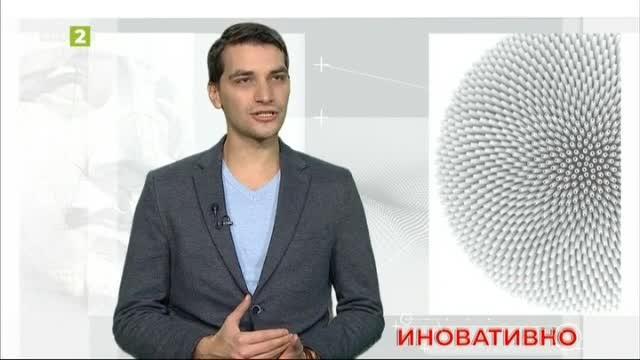 Успехите на българските предприятия в роботизацията за 2019 година