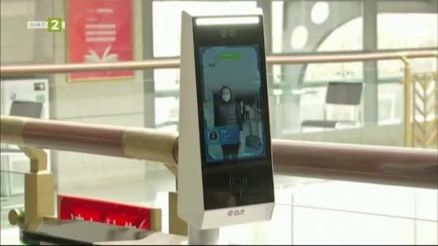 ТЕХ АРТ: Нова технология разпознава лицата на хора с маски