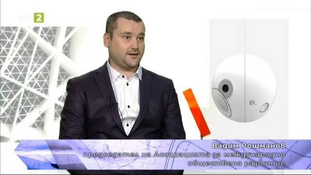 Вадим Рошманов – носителят на гражданското познание