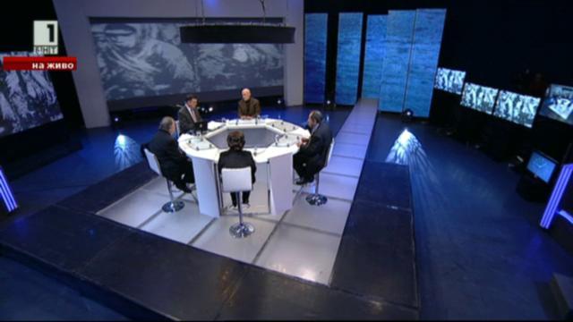 История.bg - 3 март 2014: Българските освобождения