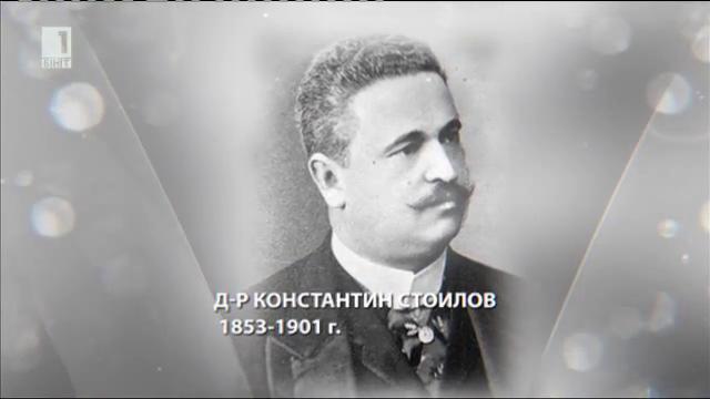 Кабинетът на Константин Стоилов /1894 - 1899/