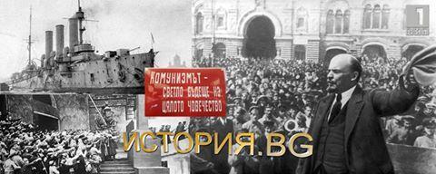 България и ВОСР
