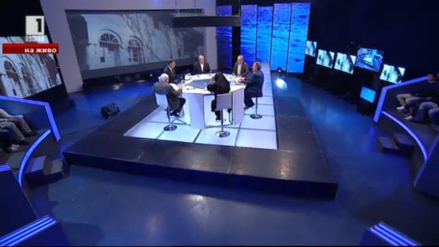 История.bg - 14 април 2014: Руският проект на българската Конституция