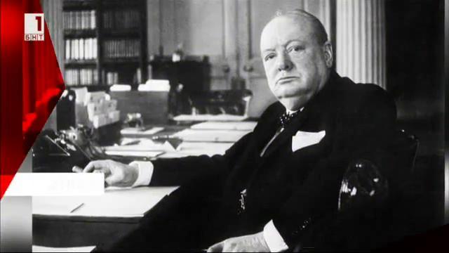 Чърчил и България