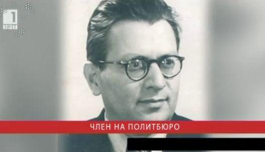 Случаят Трайчо Костов