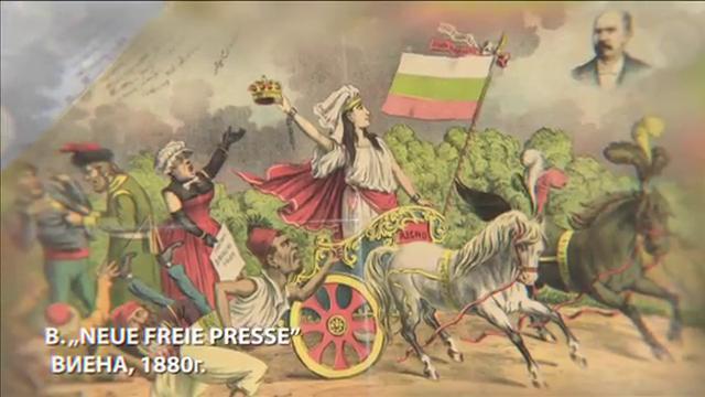 Правителствата на България. Режимът на пълномощията