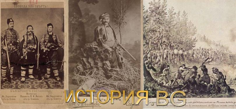 Българските хайдути