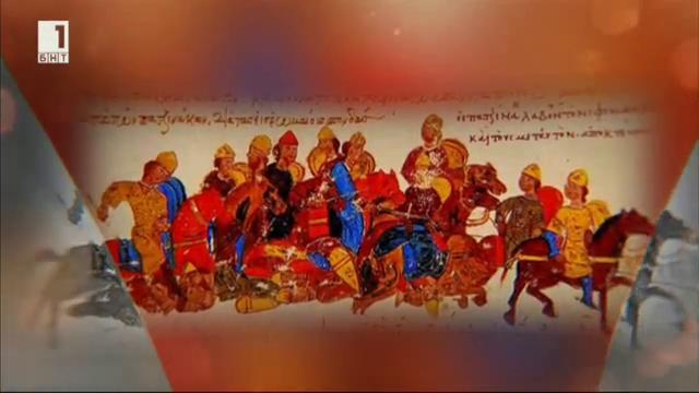 1240 години от възкачването на престола на хан Кардам