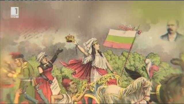 История.bg: Управлението на Стефан Стамболов - от осанна до разпни го