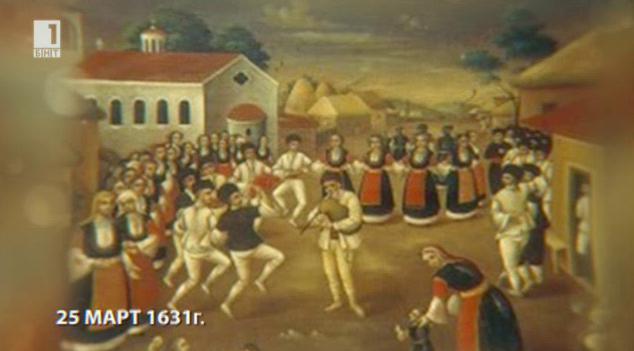 Българите в Османската империя