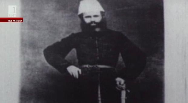 180 години от рождението на Любен Каравелов