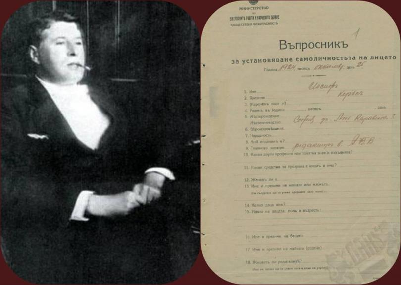 140 години от рождението на Йосиф Хербст (повторение)