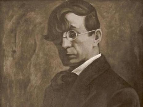Гео Милев - екзекуция на българската духовност