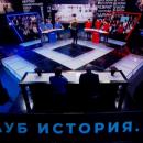 """снимка 5 Клуб """"История.bg"""" - 28.01.2019"""