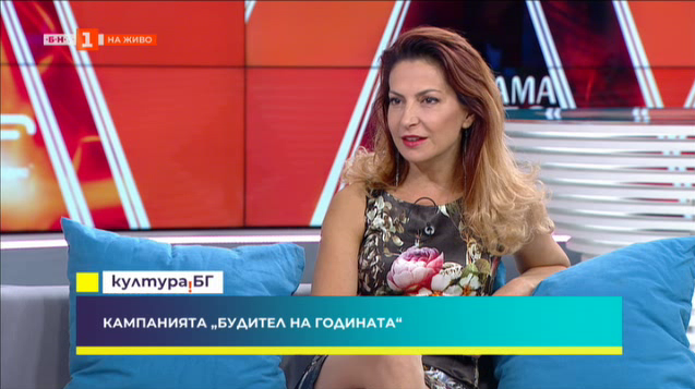 """Ива Дойчинова: Кампанията """"Будител на годината"""" стана отличима, видима и чакана"""