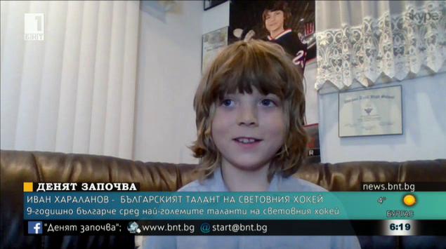 9-годишно българче сред най-големите таланти на световния хокей