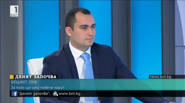 Александър Иванов от ГЕРБ: Доходите на заетите в бюджетната сфера ще се повишат