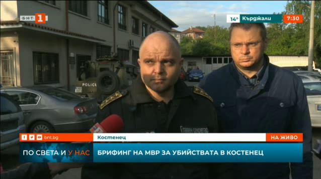 Ивайло Иванов: Операцията по издирване на убиеца в Костенец е безпрецедентна