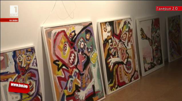 Изложбата Креативност и мизерия