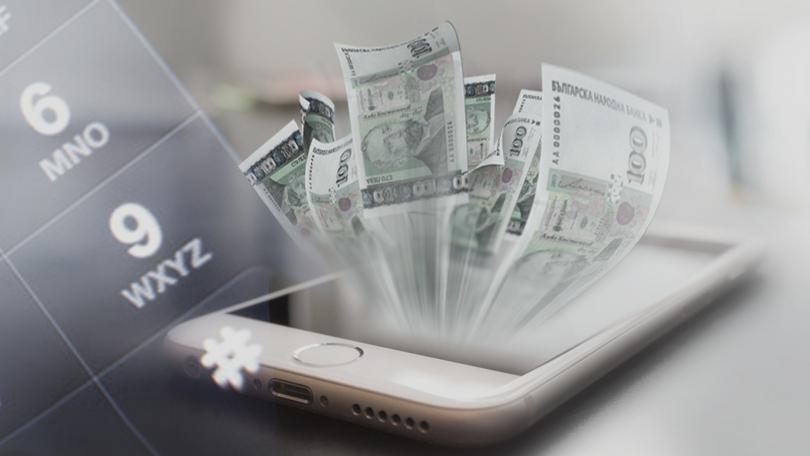 Телефонните измамници използват нова схема - обещават телевизионно участие