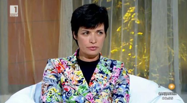 Гостува Румяна Нейкова - 19.03.2016