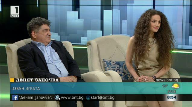 """Греди Асса и неговата дъщеря гостуват в """"Извън играта"""""""