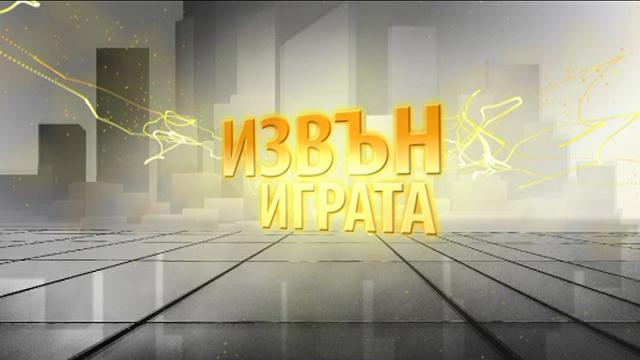 Гостува Владина Цекова - 11.04.2015