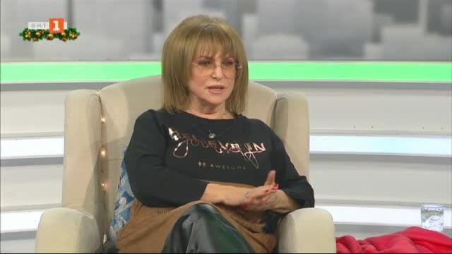 Мими Иванова – гост в Извън играта