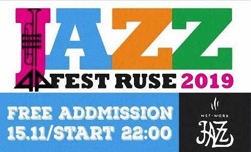 Започва джаз фестивалът в Русе