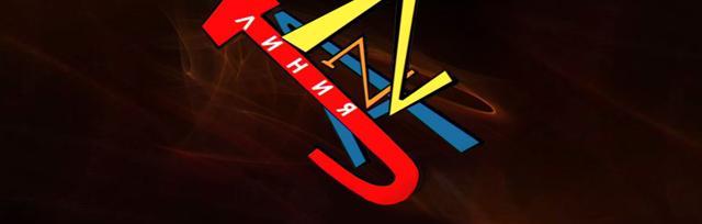 Джаз линия: Концерт на Сайръс чеснът трио - /САЩ/ Джаз фестивал Банско 2016 – 08.12.2016