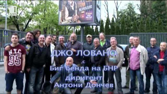 Джаз линия – Концерт на Джо Ловано и Биг бенда на БНР – 27 декември 2015
