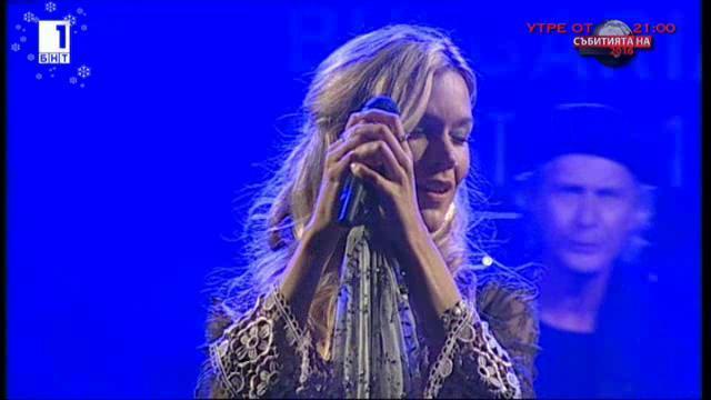 """Джаз фестивал """"Банско 2016"""": Джос Стоун & бенд – 29.12.2016"""