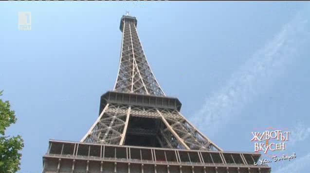 """Екипът на """"Животът е вкусен"""" в Париж"""