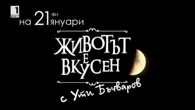Деси Цонева и Надежда Иванова гостуват на Ути