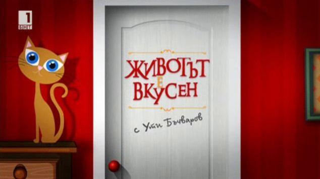 Проф. Николай Овчаров на гости при Ути