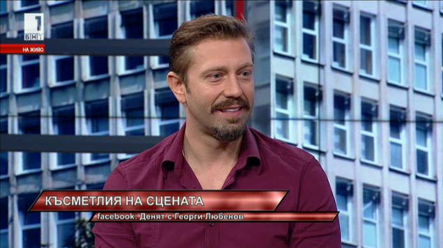 Звезди под прожектора: актьорът Калин Врачански