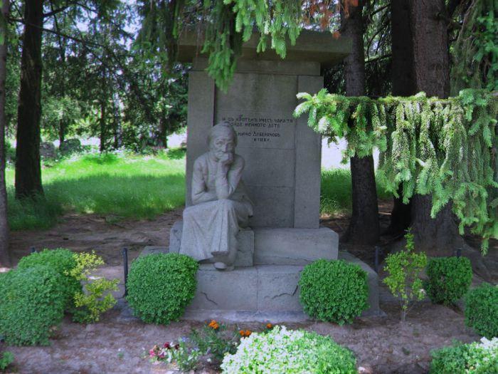 Каменната жена на Иван Лазаров