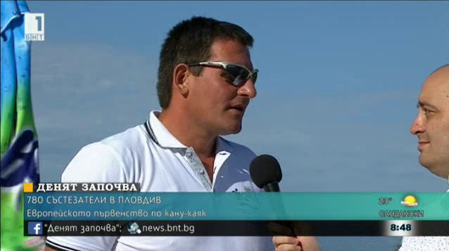 Европейско първенство по кану-каяк в Пловдив