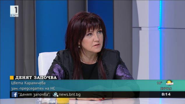 Цвета Караянчева: България и Турция затвърдиха добросъседските си отношения