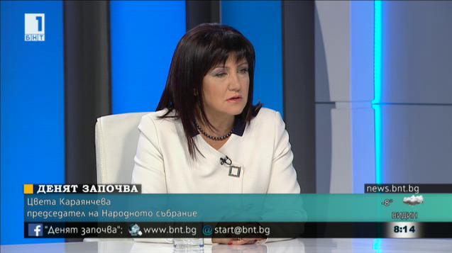 Цвета Караянчева: България в Европа я приемат като равна