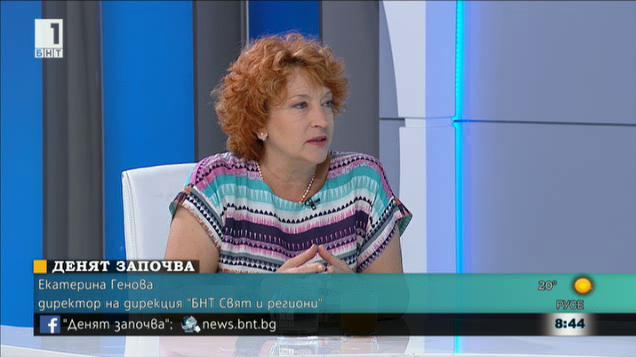 Екатерина Генова: Забавлението ще бъде в студио 1 и пред телевизорите