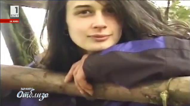 Светът отблизо: Джулия Хил - жената, която живя 738 дни в дърво