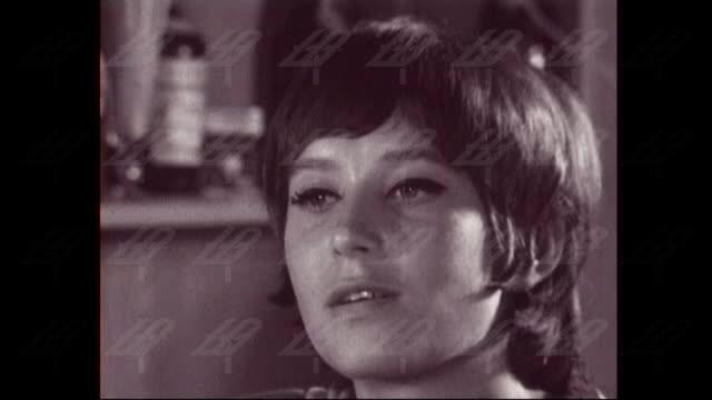 """""""Каприз"""", 1967 година"""
